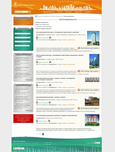 Инвестируя в онлайн-продажи недвижимости