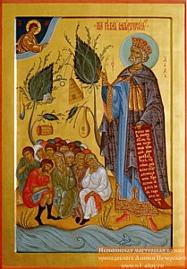 Иконописная мастерская во имя преп. Алипия Печерского  в выставке «Современные иконописцы России».
