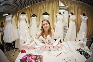 Выставка «В Центре Свадебных Скидок»