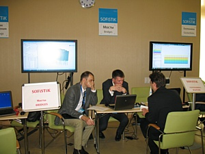Конференция «Мировой опыт использования ПК МКЭ анализа SOFiSTiK».    От идеи к воплощению