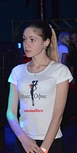 Бухгалтер из Мытищ борется в финале Конкурса красоты «Мисс Офис–2014»