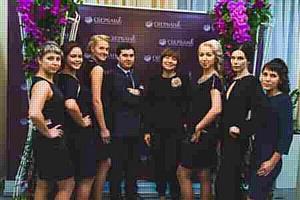 В Красногорске открылся VIP-офис Среднерусского банка Сбербанка России