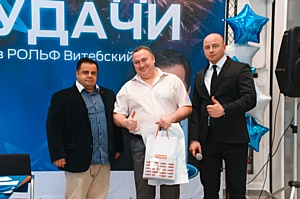 Рольф Витебский подарил своим клиентам звезду!