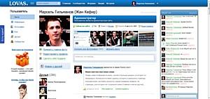 Социальная сеть Lovas.ru стимулирует появление новых социальных сетей