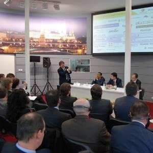 Инновационный потенциал Москвы: новые возможности инвестиционного сотрудничества