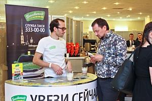 Компания ТаксовичкоФ приняла участие в Ночи пожирателей рекламы
