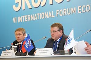VII Международный форум «Экология».