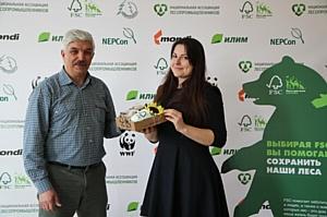 Smurfit Kappa поддержала конференцию FSC в России