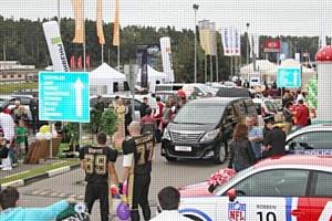 В Москве состоялся крупнейший автомобильный праздник - Major Family Day 2013