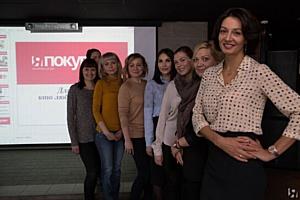 Полезный завтрак от Shopping Guide «Я Покупаю.Екатеринбург»: как продвинуть бизнес в условиях кризиса
