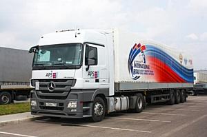 APS открывает экономический коридор между Россией и Китаем