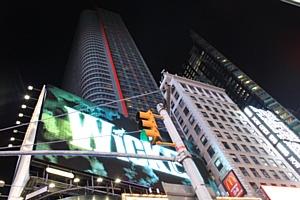 Стратегическое планирование в Нью-Йорке: новый взгляд на управление компанией
