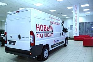 «СТ Нижегородец» объявил о начале продаж нового  FIAT Ducato