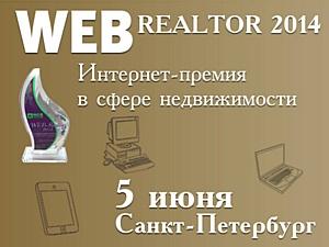 Коттеджный поселок на озере Петровское  Барокко финалист премии Web Realtor