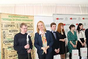 «Фокстрот» и «Молодежь за права потребителей» на консумерском фестивале