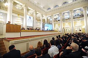 XXIV Съезд АРБ обсудил роль банков в социально-экономическом развитии страны