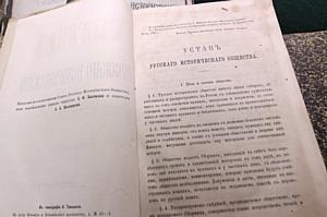Брянская таможня передала в краеведческий музей исторические сборники