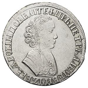 Выставка редких монет и медалей открывается 18 января в Москве