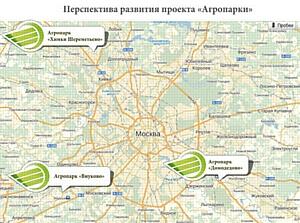 Агропарк «Кирилловка»: новые возможности для отечественных сельхозпроизводителей