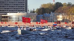 «Шлюпочный Парад Победы» 9 мая 2016 года