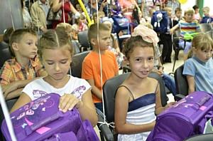 Дети азотовцев получили ранцы к 1 сентября