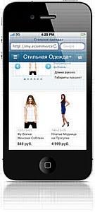 «1С-Битрикс: Управление сайтом 14.0» - новые технологии борьбы за покупателя для интернет-магазинов