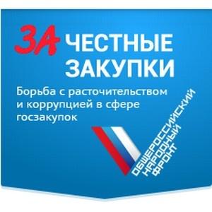 Арбитражный суд Челябинской области рассмотрит выявленную ОНФ сомнительную закупку УралГУФКа