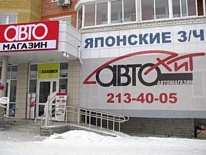 Магазин «Автохит»: подготовьте свой автомобиль к весне