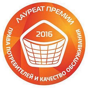 Алеан отмечен премией за качество обслуживания