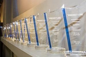 Компания Project Line отпраздновала свой 10-летний юбилей