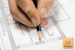 Семинар для проектировщиков «КОДОС – основная система»