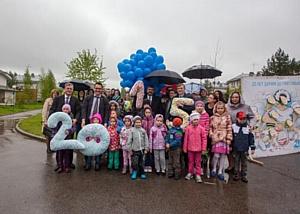 «Детские деревни - SOS»: 20 лет дарим детям семью!