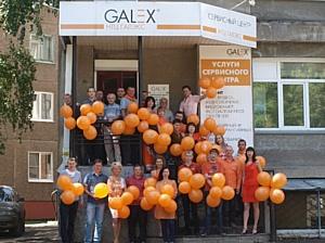 Галэкс включен в список социально ответственных работодателей региона