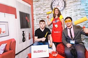 «BLIZKO Ремонт» представил новый канал продаж строительных материалов на «Интерстройэкспо-2013»