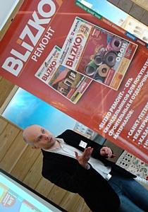 Журнал «BLIZKO Ремонт» поделился с партнерами секретами «продающей» рекламы