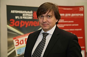 Издательство «За рулем» приняло участие в Первой Конвенции российских автомобильных дилеров