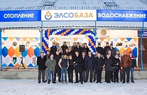 ЭЛСО группа открыла первую ЭЛСО Базу в Великом Новгороде