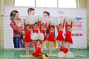 При поддержке Coca-Cola Hellenic в Сочи впервые прошел открытый Чемпионат и Первенство по черлидингу