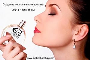 «Мисс электротехника 2015»: роскошь индивидуального аромата!