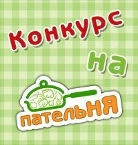 Внимание, конкурс! Прокомментируй блюдо и выиграй подписку на кулинарный журнал «Смачно!»
