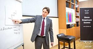 Практический семинар для владельцев бизнеса от Высоцкий Консалтинг