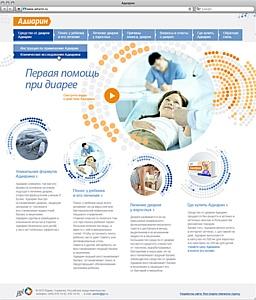 Рекламная кампания средства от диареи «Адиарин»
