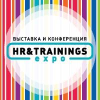 Новую формулу качества представят на выставке и конференции HR&TrainingsEXPO 2013