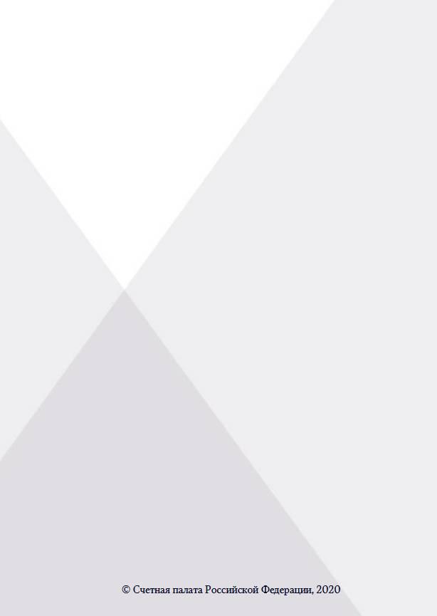 Экономический мониторинг 27 августа – 2 сентября 2020 года