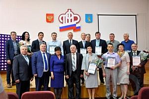 Эфко – лучший работодатель Белгородской области