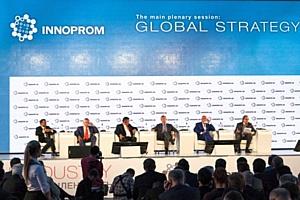 Энергостроители приняли участие в Международной промышленной выставке Иннопром 2013