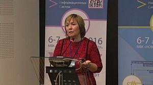 В Новосибирске состоялся VIII Сибирский форум «Индустрия Информационных систем»