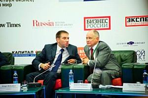 """Форум """"Индустриальные проекты России - 2014"""""""