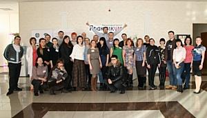 Заключительная сессия Школы социального предпринимательства прошла в Югре