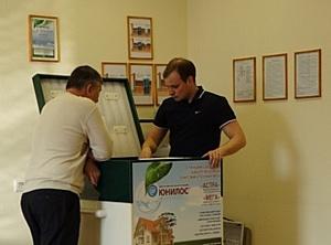 Компания СлавАква информирует своих клиентов о переезде в новый офис в Москве